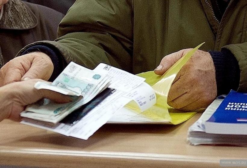 денежная помощь от государства
