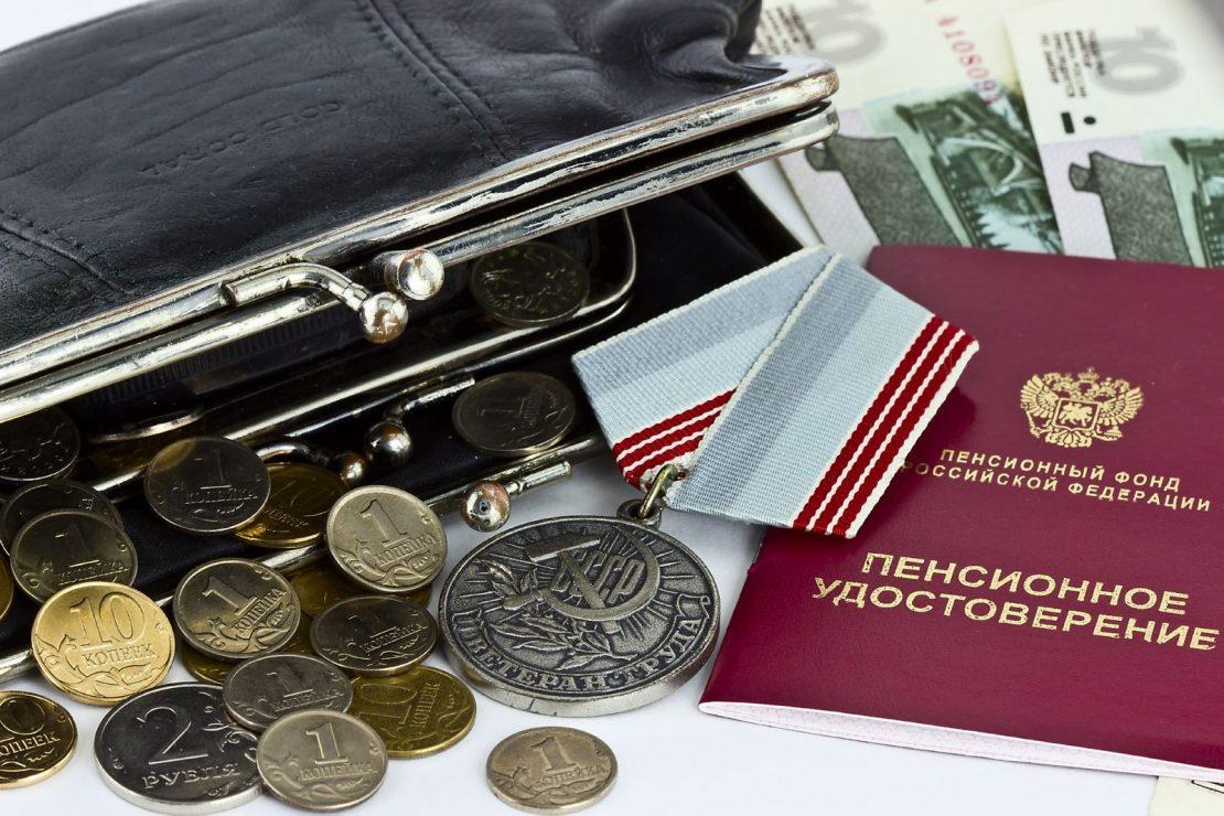 увеличение пенсии для ветерана труда