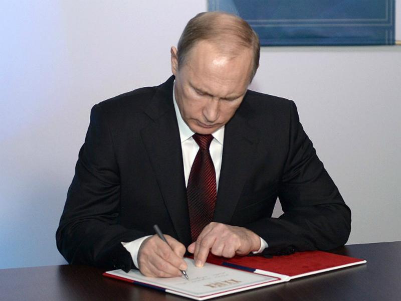новые законы для россиян с 2019 года