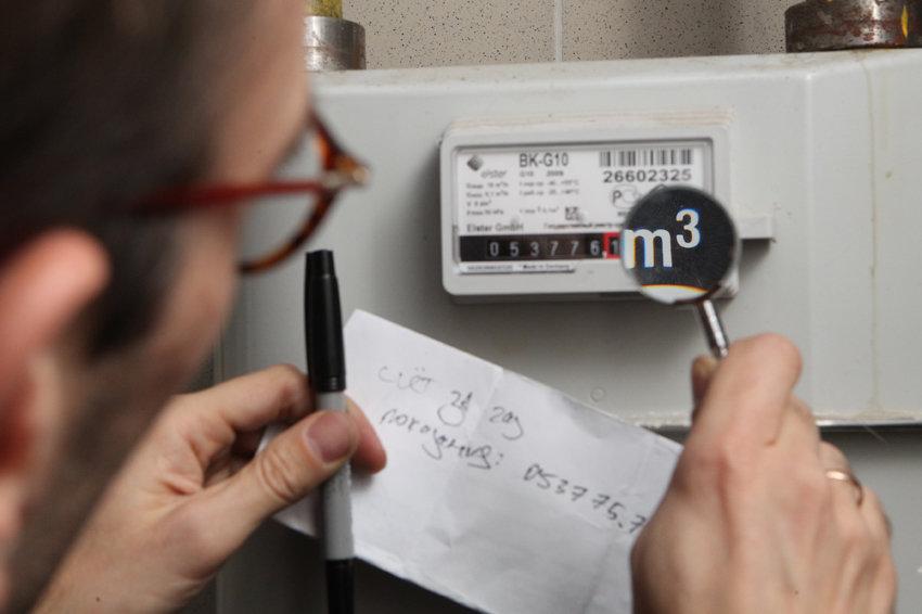 штрафы и новые правила по газу