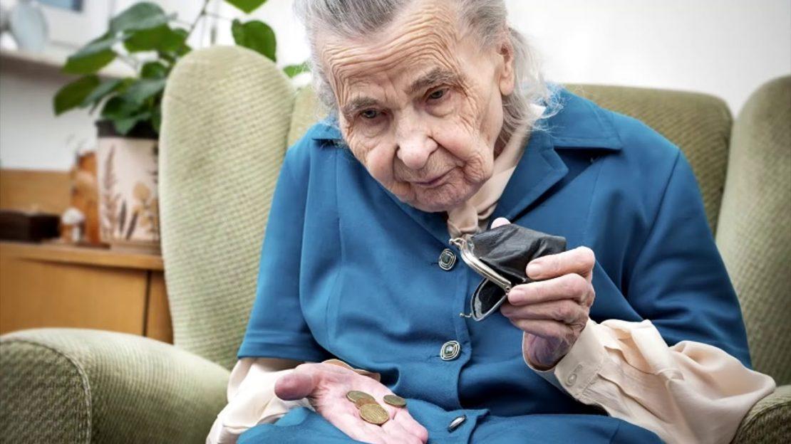 пенсионерам подняли пенсию