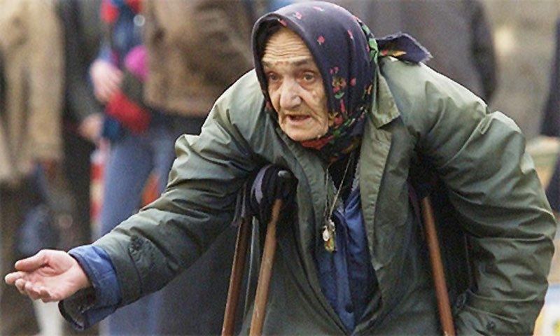 как не стать бедным пенсионером