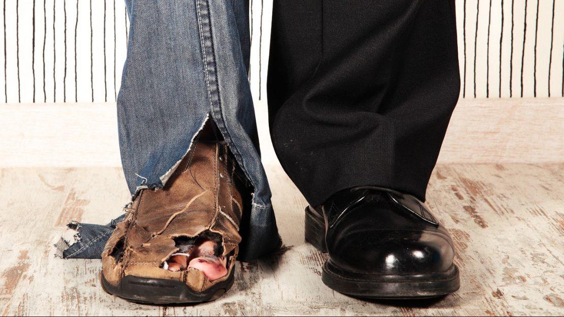 различия между бедным и богатым
