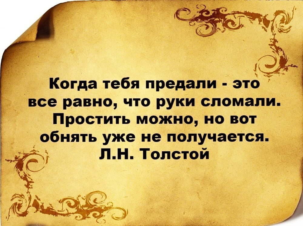 цитаты мудрых людей